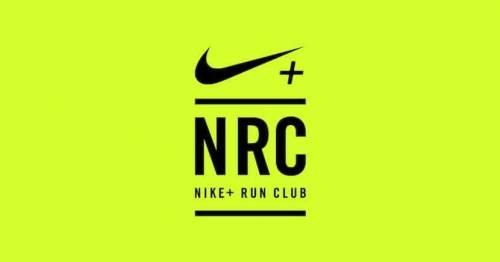 Бегаем вместе с Nike Run+ Club