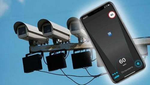 Как iPhone может защитить от штрафов за превышение скорости